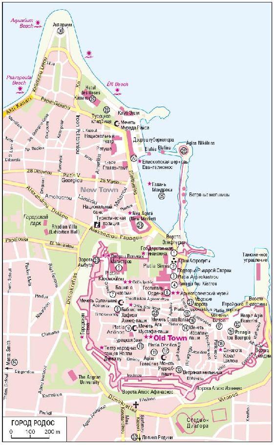 Подробная карта г. Родос