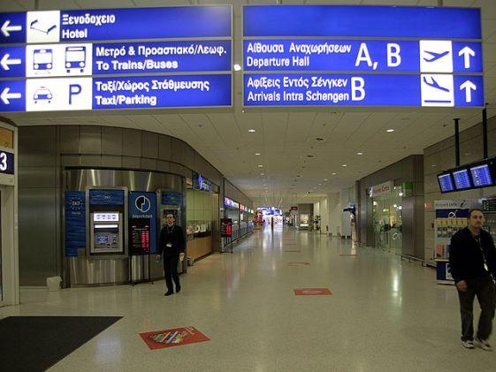 Проще всего на остров добраться стыковочным рейсом в Афинах
