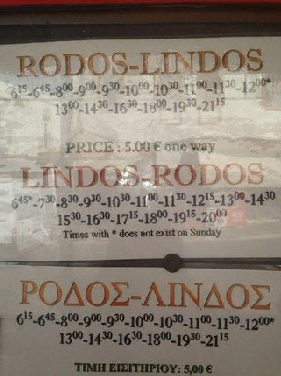 Пример расписание автобусов из города Родос в Линдос
