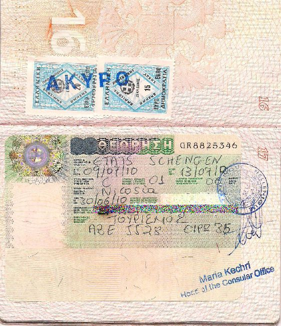равительство Греческой Республики планирует упростить процедуру получения мультвизы